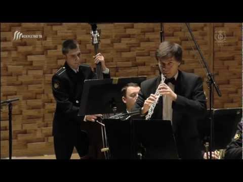 Адмиралтейский оркестр - Вариации для гобоя