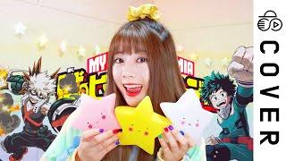My Hero Academia Season 4 OP2 - Star Marker / KANA-BOON┃Cover by Raon Lee