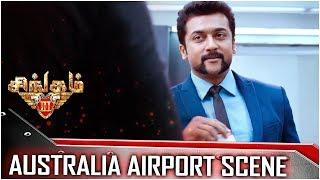 Singam 3 - Tamil Movie - Australia Airport Scene | Surya | Anushka Shetty | Harris Jayaraj