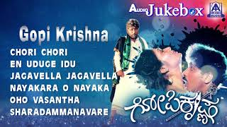 Gopi Krishna | Kannada Movie Songs Jukebox | Akash Audio