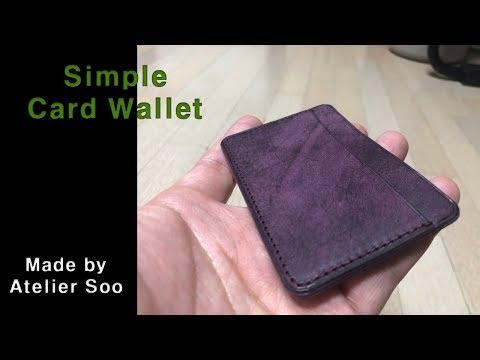 [가죽공예] 심플 카드 지갑 만들기 - DIY / 패턴 공유