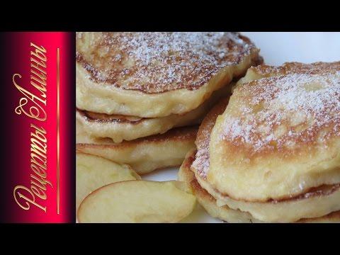 Очень вкусные блины с яблоками без соды.Нежные и пышные !