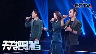 《天天把歌唱》 阿吉太组合演唱《跟着我去呼吸》歌声欢快又悦耳 20200522 | CCTV综艺