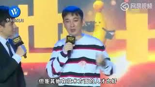 王思聪:我已经有10个亿,拿2个亿出来投资我喜欢的电影