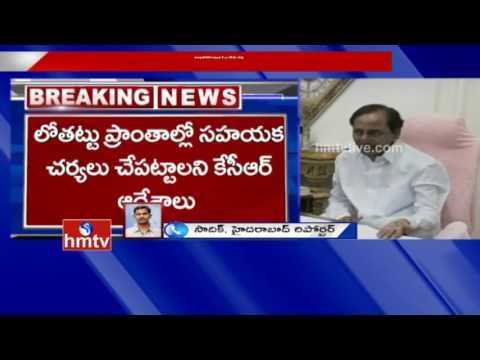 CM KCR Review On Hyderabad Heavy Rains From Delhi   Orders For Rescue Operations   HMTV