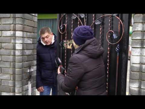 На Тернопільщині підозрюють слідчого та його друзів у зґвалтуванні та вбивстві неповнолітньої