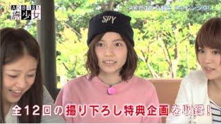 「AKB48 旅少女」Blu-ray Box & DVD Box 発売決定! / AKB48[公式]
