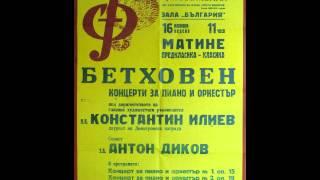 Beethoven Piano Concerto No 2 B dur op. 19  - Anton Dikov - Mov. 3 Rondo - live