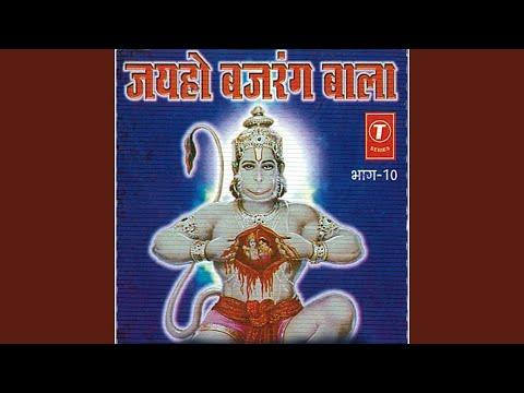 Jai Bolo Hanuman Ki