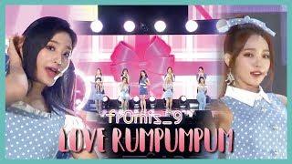 [HOT] fromis_9 - LOVE RUMPUMPUM, 프로미스나인 - LOVE RUMPUMPUM Show Music core 20190727