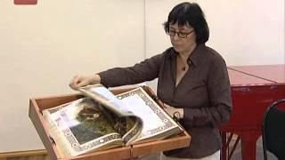 Выставка редких книг из библиотеке губернатора
