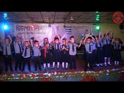 Twinkle Twinkle Little Star Chittagong Liberty School 2017