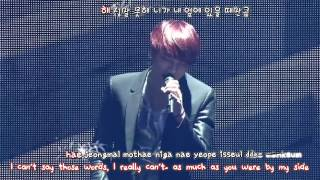 JYJ - In Heaven (2013 Concert in Tokyo Dome) [eng + rom + hangul + karaoke sub] MP3