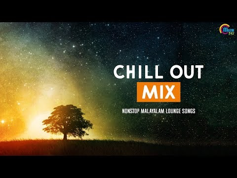 Malayalam Chill Out Mix | Melodious Malayalam Film Songs Playlist | Malayalam Lounge Songs |Official