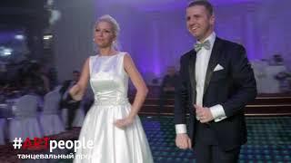 ARTpeople show / Шоу на свадьбу / Танцевальный коллектив