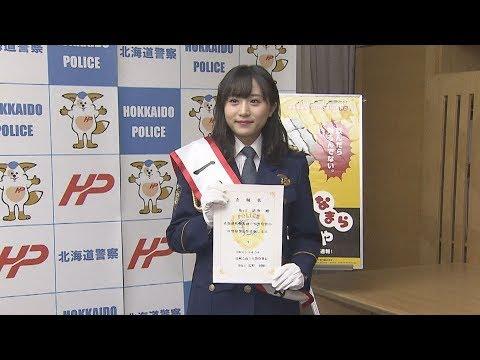 http://www.htb.co.jp/news/ HTB北海道テレビで放送されたニュース動画です。