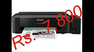 Epson L110 Single Function Inkjet Printer Complete & Review