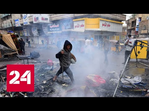Стрельба по иракским протестующим: есть убитые и раненые - Россия 24