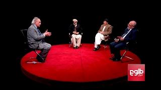 GOFTMAN: Junbesh-e-Mashrotyat History in Afghanistan