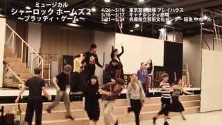 4月26日 東京芸術劇場プレイハウスにて初日を迎える韓国発ミュージカル...
