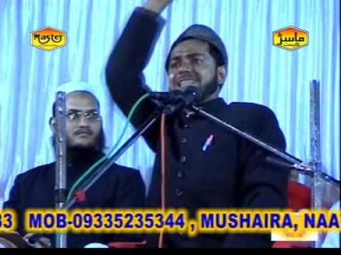 Radd-E-Taqleed Part-3    Bayan Very Emotional   Jarjis Ansari   Islamic Speech Video   Bismillah