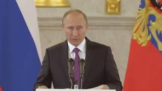 Путин о победе Трампа