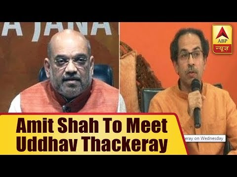 Amit Shah To Meet Uddhav Thackeray Today, Will Party Differences Be Sorted? | ABP News