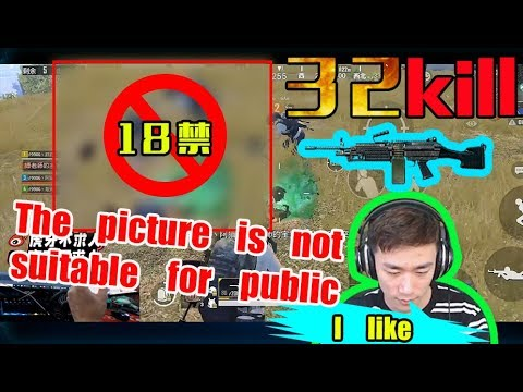 DK-BuQiuRen Pubg Mobile: Shocking 32 Kills! QiuGe Is Leading His Team To Pan A Snake Guy!