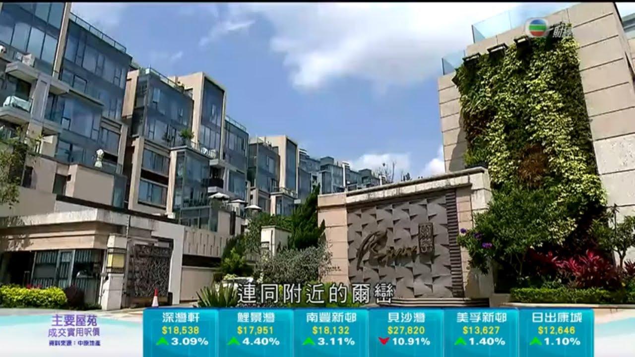 元朗錦田住宅區欠配套 近郊式發展中低密度 - 日日有樓睇 - 香港新聞 - TVB News - YouTube