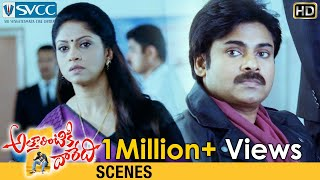 Pawan Kalyan offered a Job | Attarintiki Daredi Telugu Movie Scenes | Samantha | Pranitha | SVCC