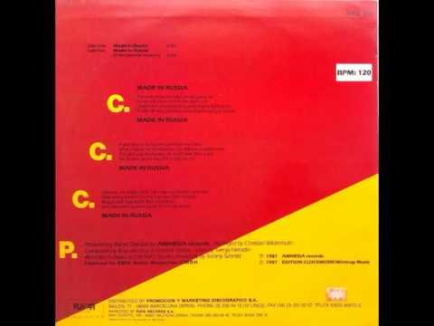 C.C.C.P.-MADE IN RUSSIA