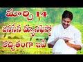 JanaSenaParty Full Manifesto Details March 14    PawanKalyan    JTV Andhra Pradesh