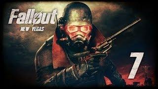 Fallout New Vegas 7 На всех работах