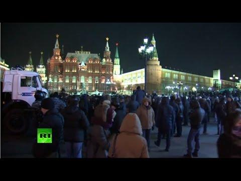 Сторонники Алексея Навального провели несанкционированный митинг в Москве