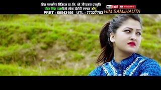 देबी घर्तिले गायिन सारा पर्देसी दाजुभाइ रुवाउने गीत New Nepali Latest Lokdohori|| Aashu|| 2073