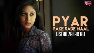 Punjabi Sad Song | Pyar Pake Saade Naal | Ustaad Zafar Ali | Fiza Records
