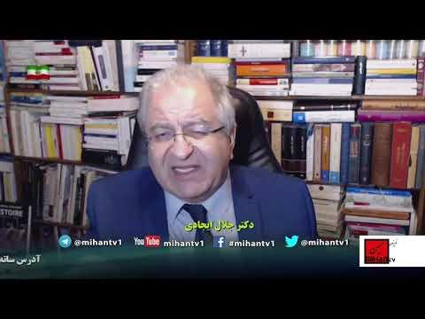 سیستان و بلوجستان ، خلیج گرگان ، دموکراسی و سرکوزی ، تعریف قدرت سیاسی در ایران بانگاه  جلال ایجادی