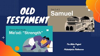 2 Samuel & Me'od: Strenght | Episode 12 | The Bible Project