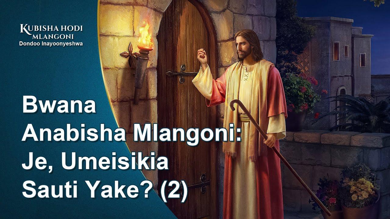 """Dondoo ya Filamu ya Injili ya 4 Kutoka """"Kubisha Hodi Mlangoni"""": Bwana Anabisha Mlangoni: Je, Umeisikia Sauti Yake? (2)"""