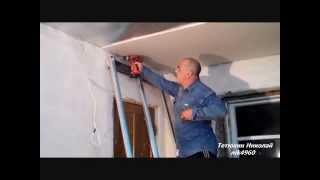 Монтаж гипсокартона на потолок в одиночку(Если решили сделать потолок из гипсокартона, и вы один, то конструкция в виде рамки поможет вам без больших..., 2014-08-25T20:38:53.000Z)
