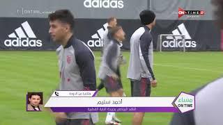 مساء ONTime - بايرن ميونخ يداعب النادي الأهلي قبل مواجهة نصف نهائي كأس العالم