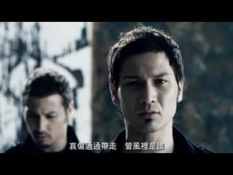 Download Soler 風的季節 MV