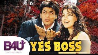 Download Yes Boss 1997 - Full Hindi Movie (English Subtitle) | Shahrukh Khan, Juhi Chawla