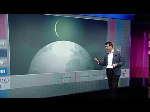 بي_بي_سي_ترندينغ | هل تأخروا في صيام #رمضان؟ ظهور القمر البدر مبكرا يقلق المسلمين thumbnail