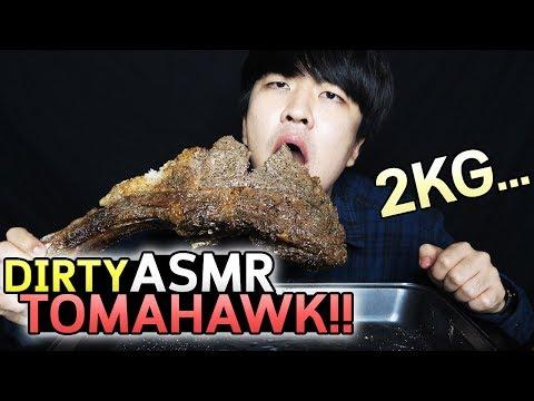 อดข้าว24ชั่วโมงกินสเต็กพรีเมี่ยม3000บาท...Dirty ASMR