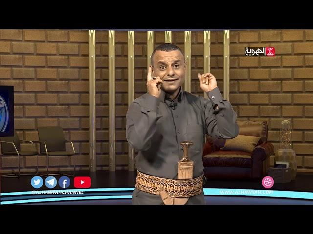 نقطة نظام  | عاد في القلب حاجة | منصور العميسي قناة الهوية