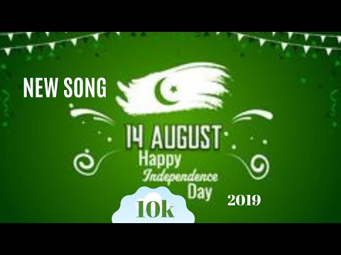 14 August 2018 New Pakistan Army songs 14 august 2018 new song