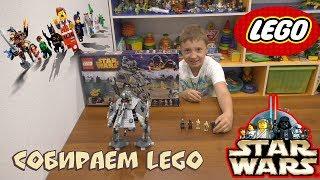Видео для детей. Собираем конструктор Лего Звездные Войны 75043. Video for kids Lego Star Wars.