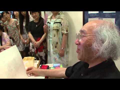 Macoto Takahashi - 高橋真琴