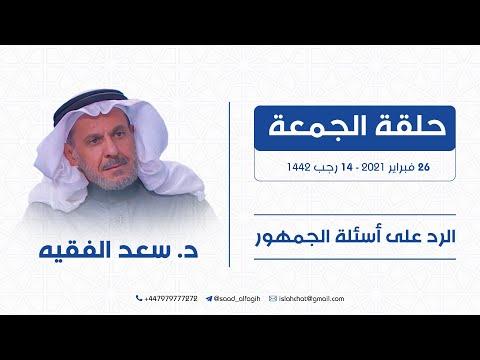 تعليق استباقي على تقرير خاشقجي ومستقبل مبس والأسرة وتهدور الوضع الاقتصادي ومحاربة الدين وجديد اليمن